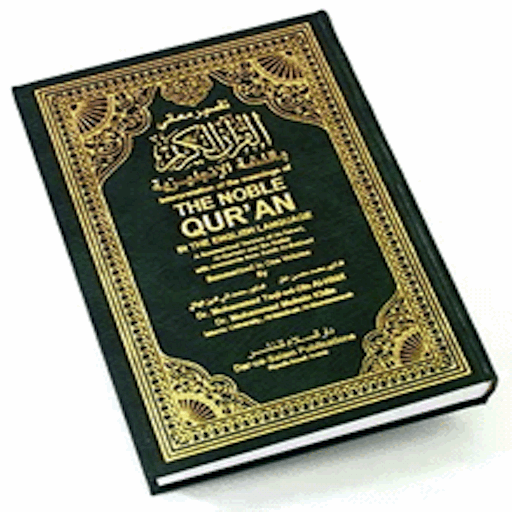 the achivements of the islamic civilization essay The islamic civilization contributed many ideas, discoveries, and inventions contrary to the hostile people who claim that moslems only took ideas from others the islamic accomplishments in medicine were remarkable islamic physicians discovered the value of cauterization and of styptic agents .